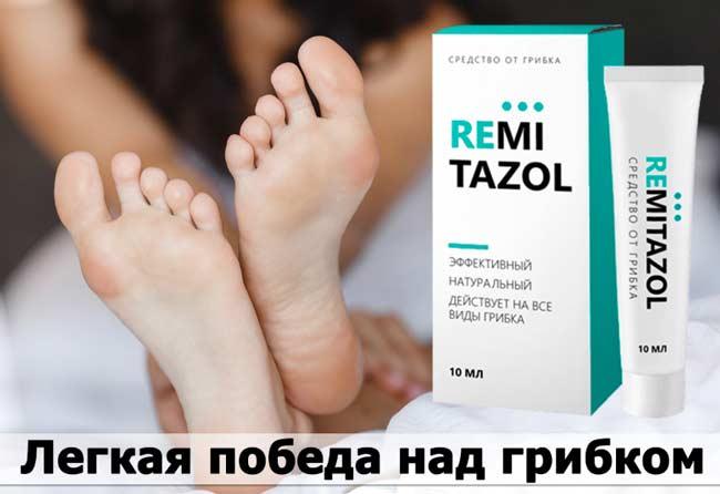 грибок курс лечения таблетками