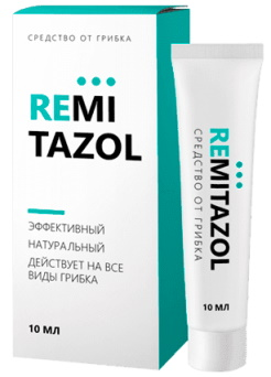 мазь remitazol