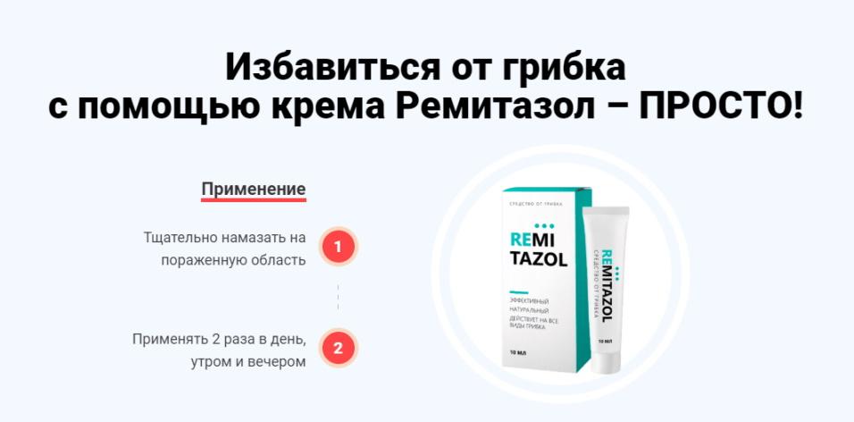 грибок в моче лечение