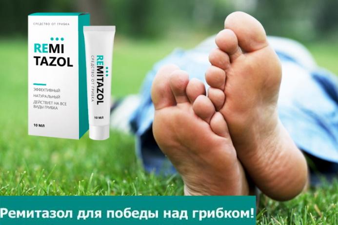 медицина грибок ногтей лечение